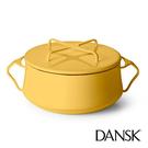 Dansk Kobenstyle 雙耳砂鍋 2QT(黃)
