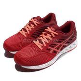 【五折特賣】Asics 慢跑鞋 FuzeX 紅 白 穩定避震 路跑專用 運動鞋 女鞋【PUMP306】 T689N-2306