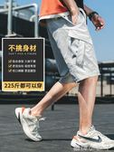 短褲夏季褲子男士休閒褲5五分褲潮牌寬松大碼運動褲男學生工裝褲 蘿莉小腳丫