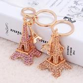 韓國巴黎鐵塔鑲鑽合金鑰匙圈