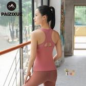 瑜珈服 專業瑜珈服女夏天薄款運動套裝女初學者氣質仙氣性感美背瑜伽背心 3色
