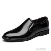 英范皮鞋男士商務正裝頭層牛皮春秋季套腳男鞋英倫真皮尖頭鞋子男 暖心生活館