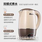 容聲電熱燒水壺家用304不銹鋼恒溫保溫一體器全自動斷電電熱水瓶【1995新品】