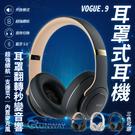 觸控 耳罩式 耳機 頭戴式耳機 藍牙 藍芽 5.0 外放模式 可擴音 內建麥克風 支援 NFC 速連