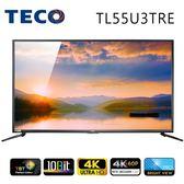 «0利率/免運費»TECO東元 55吋 LED 真4K UHD 液晶電視 TL55U3TRE【南霸天電器百貨】