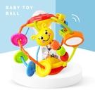 微笑多面啟蒙感官健兒球 兒童玩具 早教啟蒙