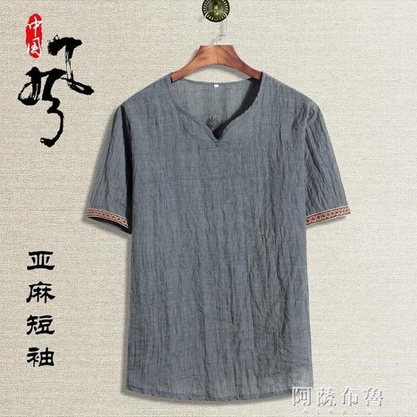 短袖唐裝 中國風男裝棉麻T恤夏季寬鬆漢服短袖古風上衣中式復古唐裝亞麻t恤 阿薩布魯