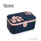 首飾盒首飾收納盒飾品收納盒項鍊盒公主歐式