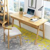 兒童電腦桌實木書桌家用中學生臺式電腦桌臥室辦公桌子學習桌【週年慶免運八折】