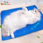 寵物涼墊水墊降溫墊狗狗涼席冰墊狗墊子夏天貓墊子貓咪用品 LannaS