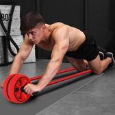 腹肌輪 健腹輪腹肌健身器男士滾輪運動器材女士家用馬甲線訓練器  無糖工作室