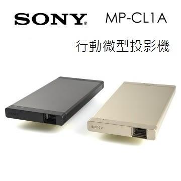 [富廉網] 【SONY】MP-CL1A 二代行動微型投影機 匿蹤灰/香檳金