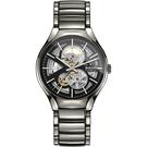 RADO雷達錶 True真系列開芯鏤空機械腕錶 R27510152