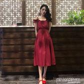 韓國復古方領背帶露肩露背中長款收腰吊帶紅色洋裝女夏新款        時尚教主
