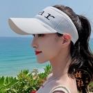 防曬帽子女韓版百搭太陽帽休閒遮陽防曬空頂帽棒球鴨舌帽【橘社小鎮】