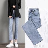 牛仔褲女直筒寬鬆學生韓版2020年春夏季新款高腰彈力修身九分『小淇嚴選』