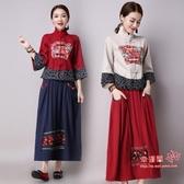 拜年服 女式唐裝套裝中國風秋冬時尚中年兩件套長袖民國拜年過年衣服女裝 3色M-3XL
