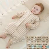 純棉透氣兒童寶寶睡袋防踢被嬰兒睡袋薄款單層空調房【千尋之旅】