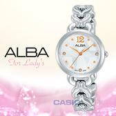 ALBA 雅柏 錶專賣店 國隆 AH8439X1 石英女錶 不鏽鋼錶帶 銀白 防水 全新品 保固一年 開發票