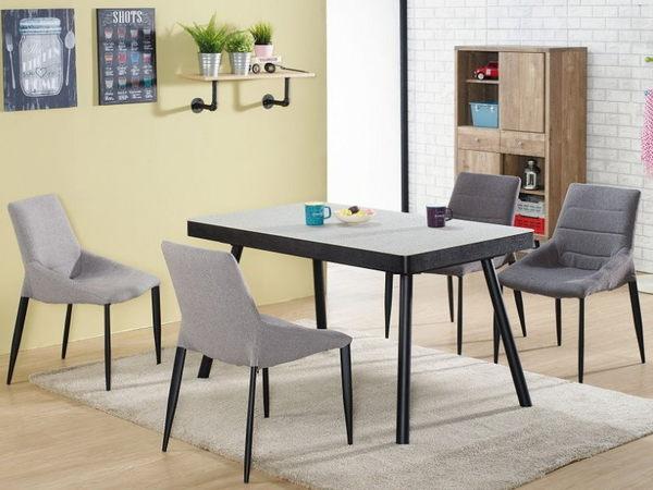 餐桌 AM-226-1 米洛仿火燒石餐桌 (不含椅子)【大眾家居舘】