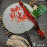 蘇繡團扇刺繡手工diy蘇繡初學者套件扇子雙面刺繡彼岸花 全網最低價