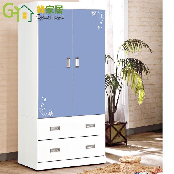 【綠家居】蒂亞娜 2.7x6尺開門二抽衣櫃(兩色可選)