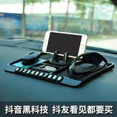 黑科技車載手機架汽車內吸盤式支架車上用多功能通用支撐導航【卡米優品】