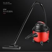 商用吸塵器 春蘭家用吸塵器干濕吹三用大功率桶式商用手持式吸塵機地毯除塵器 熱銷