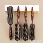 梳子 髮廊專業豬鬃毛梳子圓滾梳卷髮梳子內扣卷梳理髮店女家用造型木梳 生活故事居家館