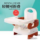兒童餐椅寶寶便攜式嬰兒吃飯桌可折疊多功能靠背椅兒童飯桌餐椅CY『小淇嚴選』