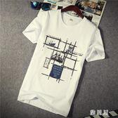 短袖t恤男士圓領純棉半袖白色打底衫韓版潮流加大碼男裝 YC913【雅居屋】
