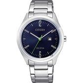 【送米奇電扇】CITIZEN 星辰 Eco-Drive 光動能時尚女錶-藍x銀/34mm EW2450-84L
