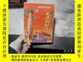 二手書博民逛書店大型理論文獻電視片罕見走進新時代 VCD 2盒12片合售(光盤編