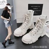 網紗靴馬丁靴涼鞋女年夏季新款百搭英倫風鏤空網紗透氣繫帶涼靴 【快速出貨】