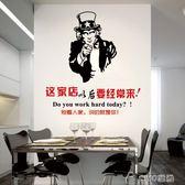 餐廳飯店貼紙創意夜宵燒烤小吃店燒烤店鋪櫥窗玻璃裝飾墻貼紙個性igo ciyo黛雅