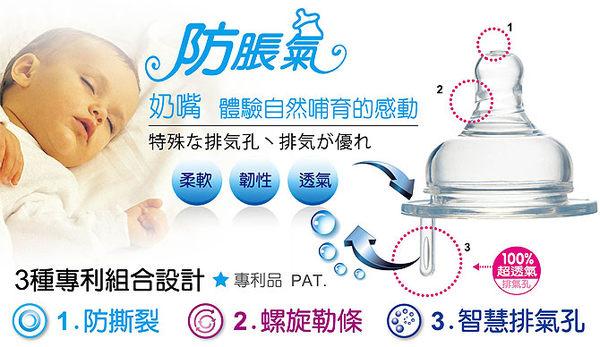 『121婦嬰用品館』小獅王辛巴防脹氣寬口十字孔奶嘴XL-4入(麥粉)
