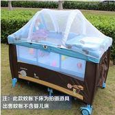 蚊帳 拱形蚊帳 蒙古包蚊帳 嬰兒床專用蚊帳 嬰兒床寶寶床嬰兒用品