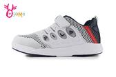 FILA 中大童 潮流韓系 LOGO款 足弓機能鞋 運動鞋 慢跑鞋 P7658#配色◆OSOME奧森鞋業