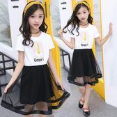 女童連身裙夏裝公主裙