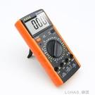 DT9205A防燒數字萬用表 全自動家用維修多功能電工萬能表自動關機 樂活生活館