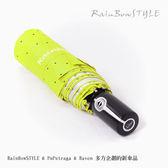 【RainBow】﹝加大型﹞改版新星-水玉點點自動傘(萊姆黃)/晴雨傘陽傘防風傘無敵傘自動傘