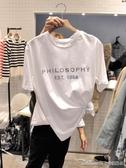 白色T恤女短袖韓國新款夏裝春季燙金字母韓版寬鬆純棉打底衫 阿卡娜
