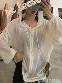 韓版寬鬆百搭連帽純色針織衫開衫女港風防曬衫上衣薄款外套潮 格蘭小舖