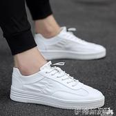 帆布鞋新款夏季男鞋百搭小白板鞋男士運動休閒白鞋潮鞋透氣帆布 伊蒂斯女裝