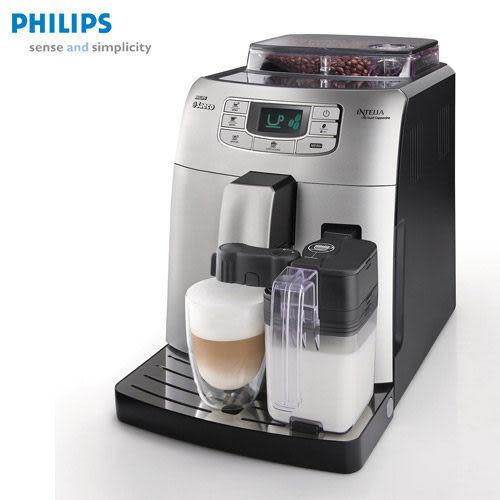 Philips 飛利浦 Saeco Intelia 全自動義式咖啡機【HD8753 】**免運費**