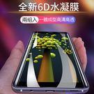兩組入 滿版 三星 Galaxy S8 ...