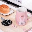馬克杯 創意陶瓷杯子 馬克杯 家用簡約帶蓋勺牛奶杯 辦公室咖啡杯個人杯