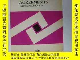 二手書博民逛書店MUNUAL罕見ON THE ESTABLISHMENT OF