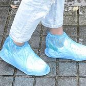 ✭慢思行✭【Z123】耐磨短版防水鞋套 雨天 防雨 防塵 防滑 水洗 重覆使用 機車 保護戶外 雨鞋套