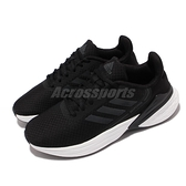 adidas 慢跑鞋 Response SR 黑 白 Neo 愛迪達 運動鞋 女鞋 【ACS】 GZ8425